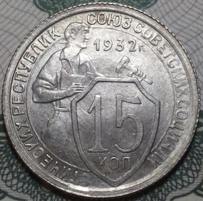15k32.JPG