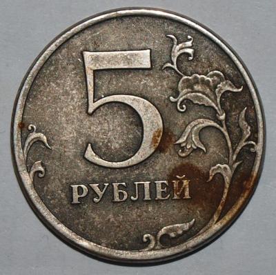 5rr.jpg