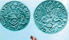 Ломбардия монеты XV век 1.jpg
