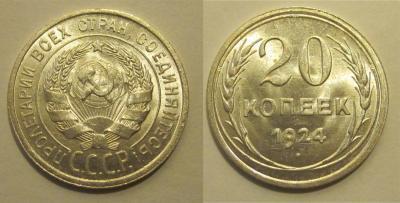 20-1924.jpg