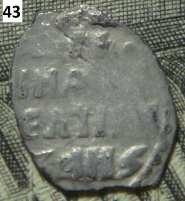 Чешуя 43 (2).JPG