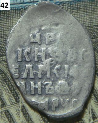 Чешуя 42 (2).JPG