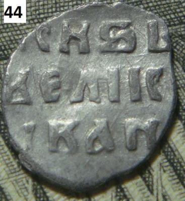 Чешуя 44 (2).JPG