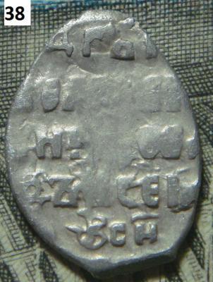 Чешуя 38 (2).JPG