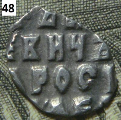 Чешуя 48 (1).JPG