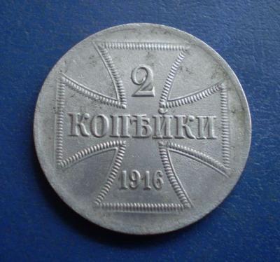 1916_1.jpg