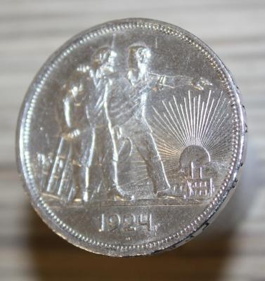 1 Рубль 1924 ПЛ_aUNC_5.JPG