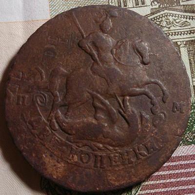2 копейки 1767 орел 2.jpg