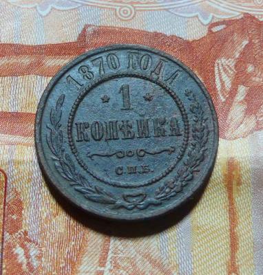 1-1870-спб-3.jpg