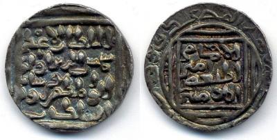 Индия-Бенгалия-Шамсуддин-Фируз-шах.JPG