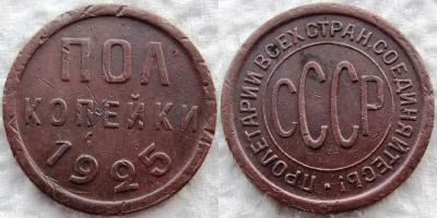 1925 1.jpg
