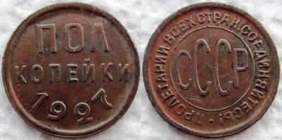 1927 1.jpg