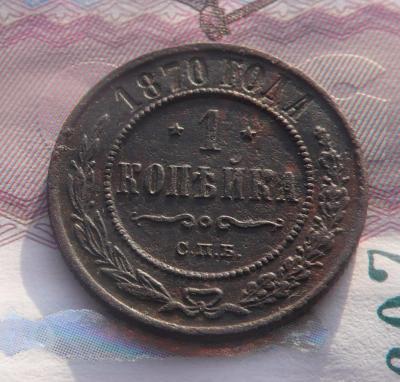 1-1870-5.jpg