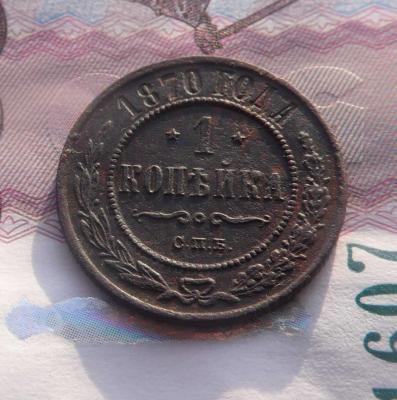 1-1870-3.jpg
