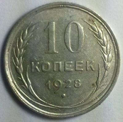 10-28-1.jpg