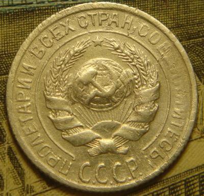 10 копеек 1928 шт.1.3Ю (3).JPG