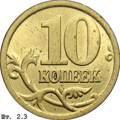 10k_2_3.jpg