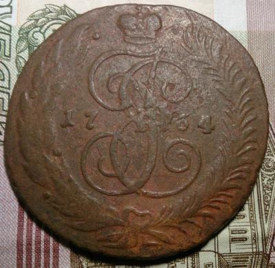 5 копеек 1764 большой бант аверс.jpg