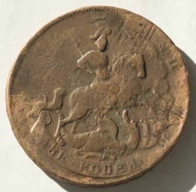 2 копейки 1757(П1) Р.jpg