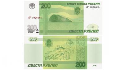v-rossii-predloshili-vypustit-spetsialnuyu-kupyuru-v-200-rubley-s-vidami-kryma__1_2014-12-12-11-00-42.jpeg