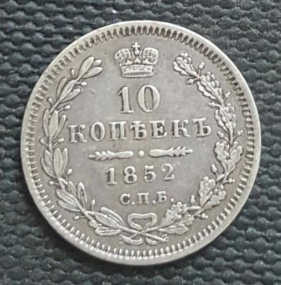 1852 10 3.jpg