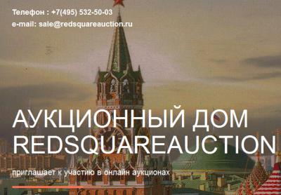 post-36173-0-94025200-1452443995_thumb.png