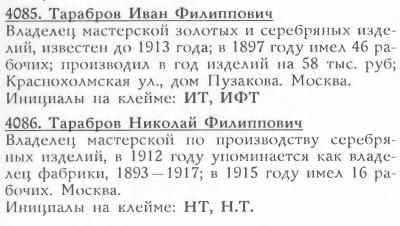 post-19188-0-53412500-1452543656_thumb.png