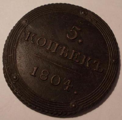 1804.JPG
