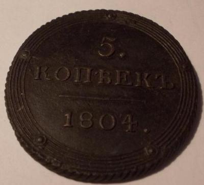 18043.JPG