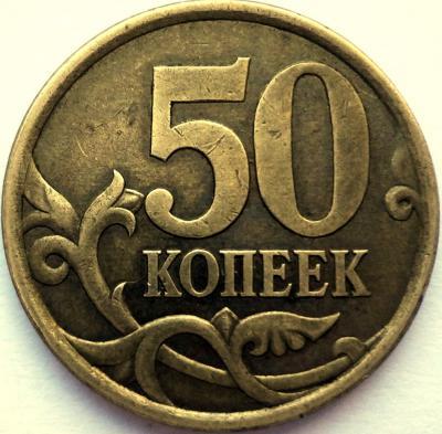 50-2004-1.jpg