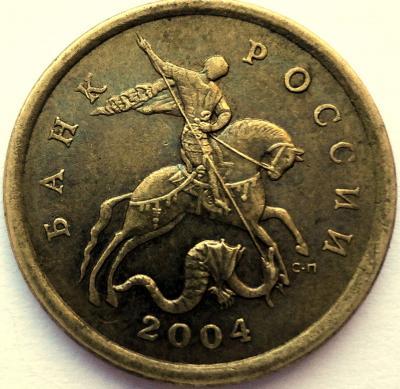 50-2004-2.jpg