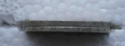 P1112534.JPG