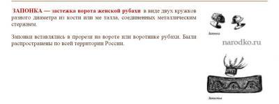 post-13108-0-16023400-1452597261_thumb.j