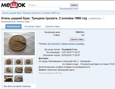 post-13108-0-95008700-1452780961_thumb.jpg