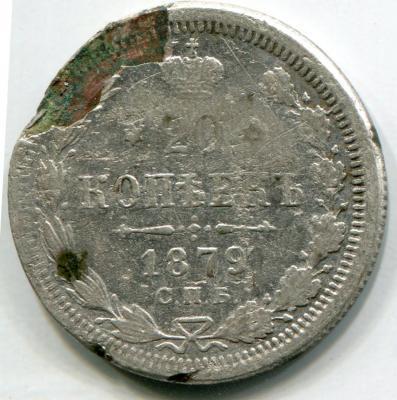 20 1879.jpg