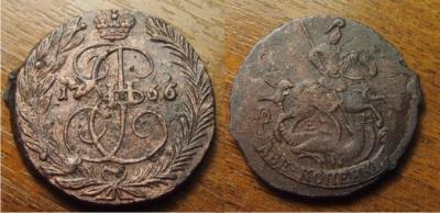 2 копейки 1766.jpg