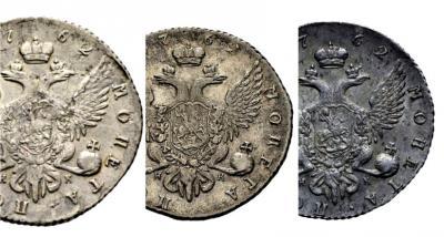 полтина 1762.jpg