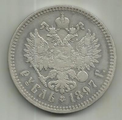 1 рубль1.jpg