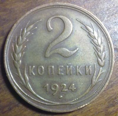 19012016164.jpg
