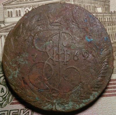 5 копеек 1769 зеркальный позитив вензель.jpg