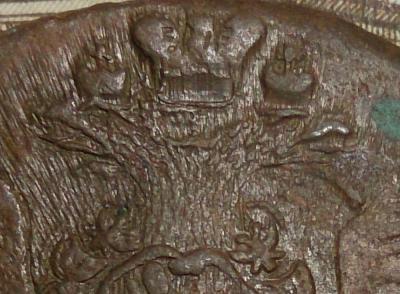 5 копеек 1769 зеркальный позитив орел 1.jpg