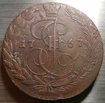 5 копеек 1767 ем ЗП аверс.jpg