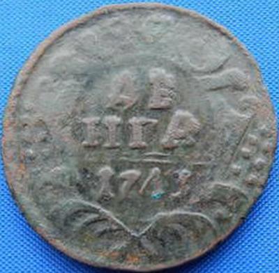 Деньга 1743 РЦФН№12 Перед3из1 Орел34-35_1А.jpg