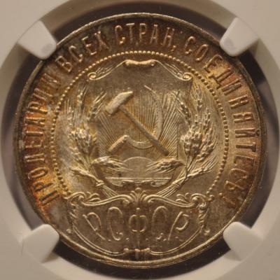 1-1921а.JPG