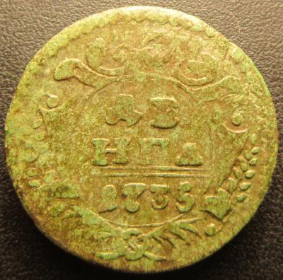 Деньга 1735_2А.JPG