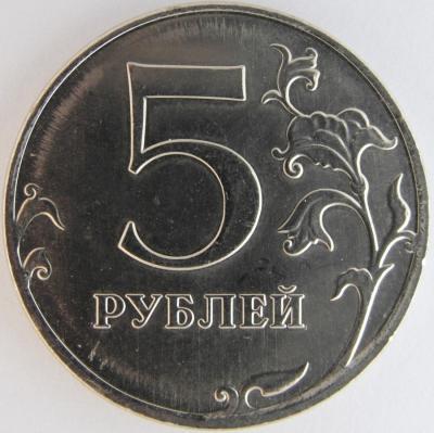 5.42 №1дубль.jpg
