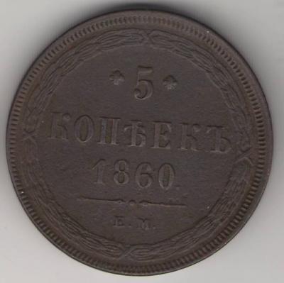 560-1.jpg