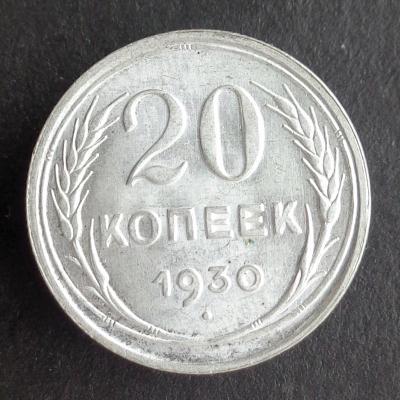 20_k_1930_r2.jpg