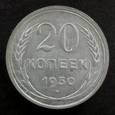 20_k_1930_r.jpg