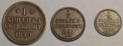 3 монеты серебром 1.jpg